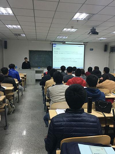 青岛大学物理科学学院